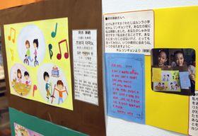 日本の小学生が描いた絵(左)と、北朝鮮の小学生が寄せたメッセージ=17日午後、東京都千代田区