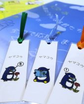 「グローバル探究科」をPRする山田高の新キャラ「ペンたん」