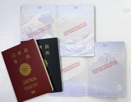 公表された新旅券の見本。査証欄に浮世絵「富嶽三十六景」の作品が印刷されている=18日午後、外務省