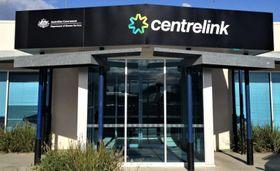 政府機関の「センターリンク」。老齢年金をはじめとするさまざまな社会保障関連の窓口となる