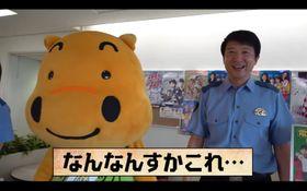 新潟県警とユーチューバーのコラボ動画。右が左京秀明さん、左は地元のゆるキャラ「バッカちゃん」