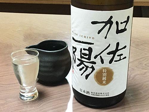 京都府舞鶴市 池田酒造