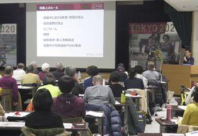 札幌市で開かれた、2020年東京五輪・パラリンピックの開催期間中に観戦客らの道案内をする都市ボランティア向けの研修=7日午後