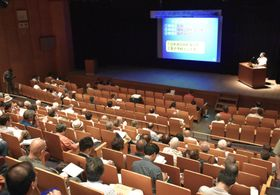 和歌山市で始まった、全国市民オンブズマン連絡会議の全国大会=2日午後、和歌山市