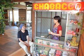 民家を改装し、レトロなショーケースや憩いのスペースを設けた「ちゃまり場」=掛川市東山