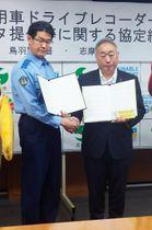 【志摩市の公用車に搭載されたドライブレコーダーの記録を鳥羽署へ提供する協定を締結した竹内市長(右)と野呂署長(同署提供)=市役所で】