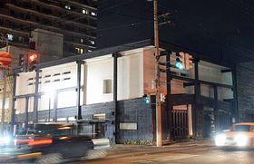弘前市内の業者により津軽塗製品の販売が再開される方向となっている田中屋跡