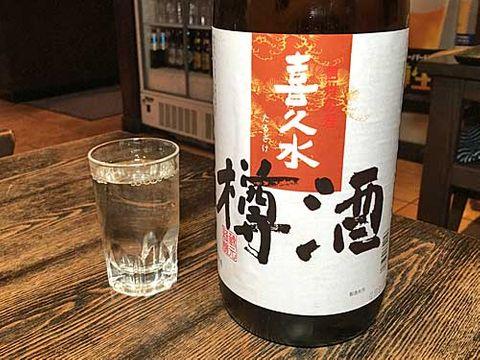 【4496】喜久水 樽酒(きくすい)【長野県】