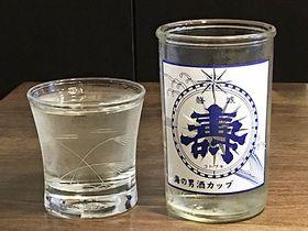 山形県長井市 鈴木酒造店長井蔵