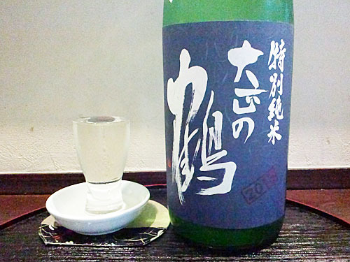 岡山県真庭市 落酒造場
