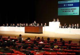 2018年春闘の統一要求を決めた、全トヨタ労働組合連合会の中央委員会=13日午前、兵庫県尼崎市