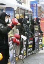 営業停止の解除を求めデモを行うスポーツジムの業界団体関係者ら=8日、ソウル(聯合=共同)