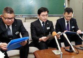 兵庫 県 教育 委員 会