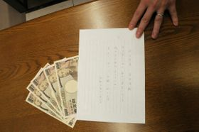 匿名の男性が職員に手渡した手紙と5万円(向日市役所)