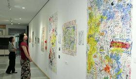水墨画や水彩画、ペン画など41点を展示=別府大学
