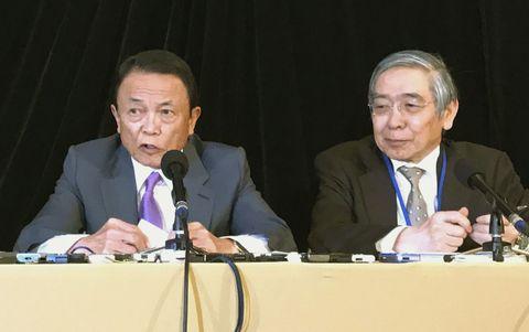 日米財務相会談後に記者会見する麻生財務相(左)と日銀の黒田総裁=20日、ワシントン(共同)