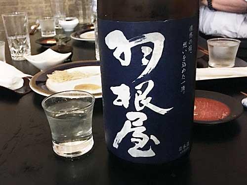 富山県富山市 富美菊酒造
