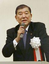 大阪市で講演する自民党の石破元幹事長=25日