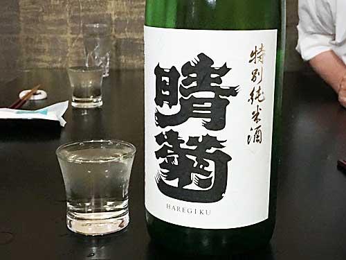 埼玉県羽生市 東亜酒造