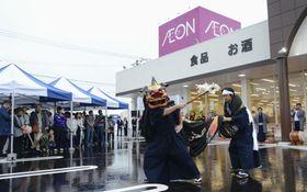 イオン浪江店の開店セレモニー=14日午前、福島県浪江町