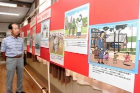 幼児教育の発展に力を注いだ甲賀ふじの歩みを紹介する切り絵=三田ふるさと学習館
