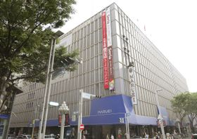 名古屋市を代表する繁華街、栄地区の老舗百貨店「丸栄」=21日