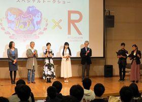 プリキュアを見て育った学生たちが企画した15年記念のトークショー。声優やディレクターたちが登壇した(京都市北区、立命館大)