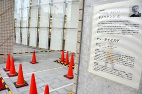 立像が撤去されたこむこむ前。近くには立像に関する案内板だけが残っていた=20日午後4時ごろ、福島市