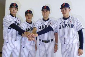 アジア大会に向けた記者会見後、写真に納まる日本代表。左から笹川外野手、佐藤主将、石井監督、岡野投手=18日、東京都大田区