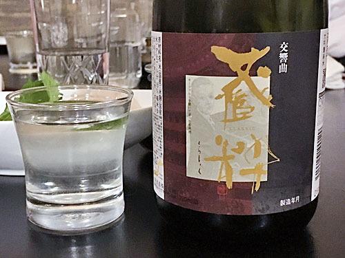 福島県喜多方市 小原酒造
