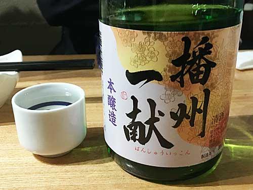 兵庫県宍粟市 山陽盃酒造