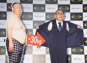 「ライザップ」新CM発表会に登場した松村邦洋=東京都内