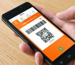 不正利用が発覚したセブン―イレブンで使えるスマートフォン決済アプリ「7pay」の画面