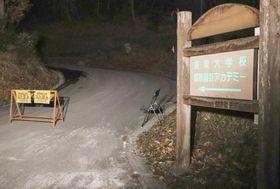 飼育している豚から豚コレラ感染が確認された岐阜県農業大学校=15日夜、岐阜県可児市