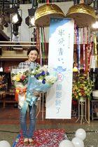 NHK連続テレビ小説「半分、青い。」の撮影終了後、笑顔を見せる主演の永野芽郁さん=17日、東京・渋谷(NHK提供)