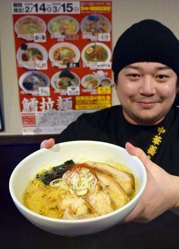 スケソウラーメン完成 釧路麺遊会9店、3月15日まで提供 中骨などアラでダシ