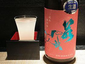 栃木県小山市 若駒酒造