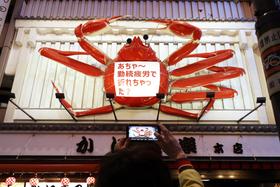 脚2本が取り外された「かに道楽道頓堀本店」のカニ看板=20日夜、大阪・道頓堀