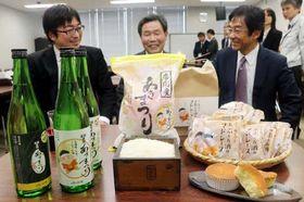 岩国産の米、「あきまつり」からつくった日本酒(左)と洋菓子(右)の完成を喜ぶ関係者