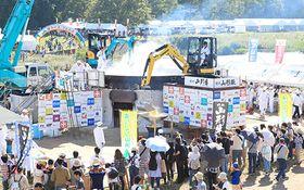約3万5千食を提供した日本一の芋煮会フェスティバル=山形市・馬見ケ崎川河川敷