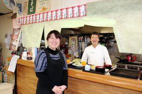 30年間、食堂を続けてきた小林誠、明美さん夫妻。市役所職員や市民に長く愛されてきた=養父市八鹿町八鹿