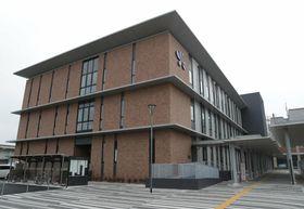 高島市役所