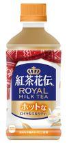 コカ・コーラボトラーズジャパンが自主回収する「紅茶花伝 ホットなロイヤルミルクティー」の350ミリリットルペットボトル入り加温タイプ