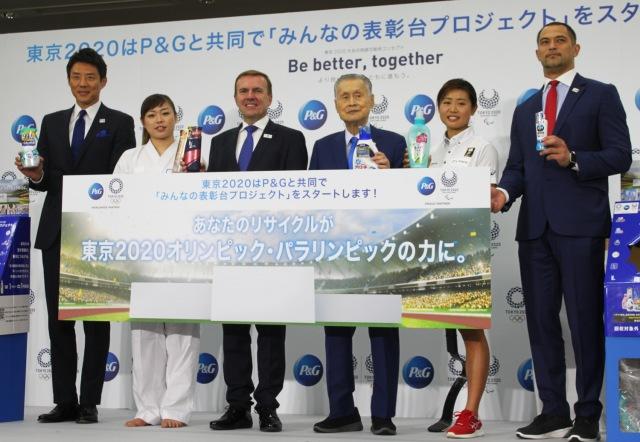 松岡修造らが、都内で行われた『東京2020・P&G「みんなの表彰台プロジェクト」合同記者発表会』に出席 (C)oricon ME inc.