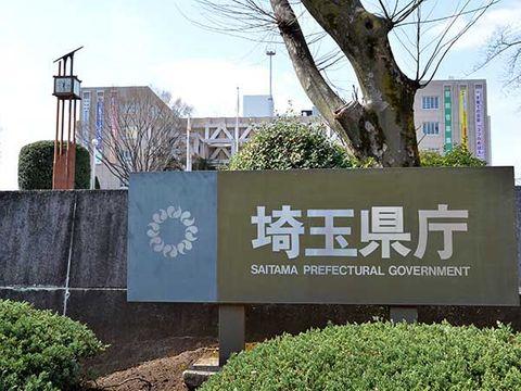 <新型コロナ>埼玉県内、1人死亡 238人感染