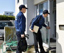 聞き取りのため、大樹漁協に入る船舶事故調査官=19日午前、北海道大樹町