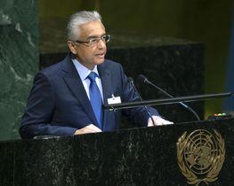 22日、国連総会で演説するモーリシャスのジャグナット首相=米ニューヨーク(国連提供・共同)