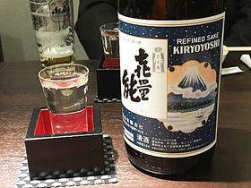 滋賀県東近江市 畑酒造