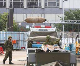 7月28日に撤去された2発目の不発弾=江東区提供
