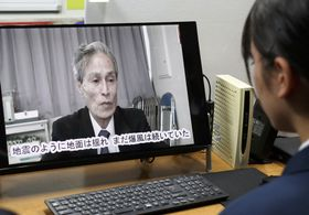 高校生1万人署名活動実行委が投稿した故谷口稜曄さんの動画=長崎市内